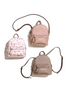 <i>the</i> EMMA BACKPACK <i>taupe</i>