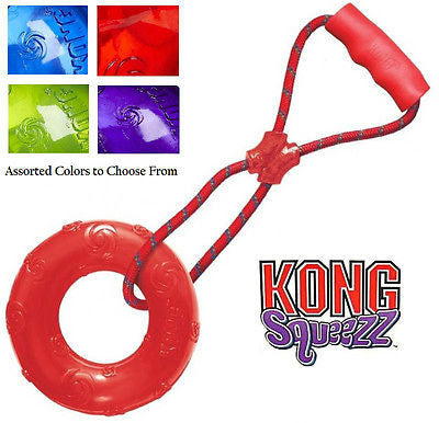 KONG MEDIUM SQUEEZZ RING with HANDLE - Squeaker Ring Tug Rope Rubber-typeDog Toy