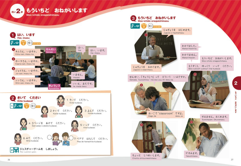 Marugoto : Japanese Language and Culture Starter A1 - Coursebook for Communicative Language Activities - (PUTIH- KATSUDOU/AKTIVITI) - (TBBS1042)