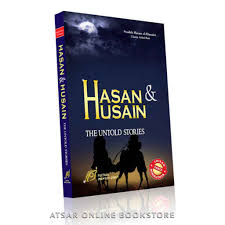 Hassan & Husain The Untold Stories - (TBIN1168)