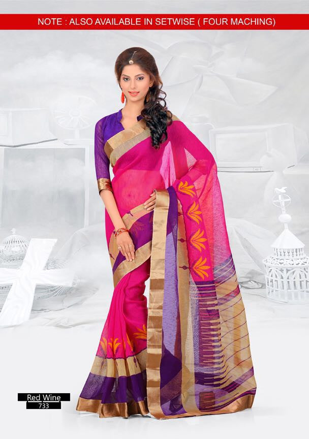 SAREE - Printed, Mulit-color  with Border Catalog 0733