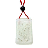 Carved Jade Rectangular Shape Modern Chinese Sachet Bag Perfume Bottle Pendant n541S