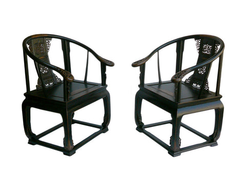 ... Chinese Black Lacquer Lotus Carving Bold Armchair , House Shoe Chair  Cs1032S ...