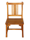 Chinese solid wood chair