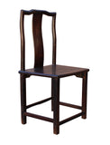vintage Chinese rosewood chair
