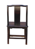 Oriental rosewood chair