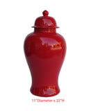 Simple Chinese Traditional Red Porcelain General Jar wk2672S
