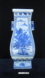 Oriental ceramic  blue and white vase