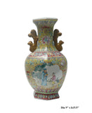 Chinese Yellow Base Hexagon Canton Famille Porcelain Vase