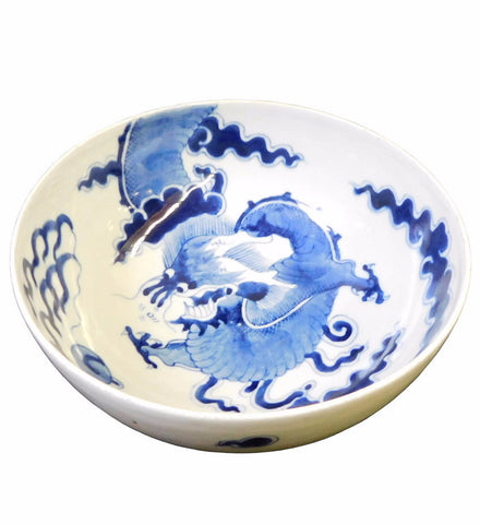Chinese Blue & White Porcelain Dragon Graphic Bowl