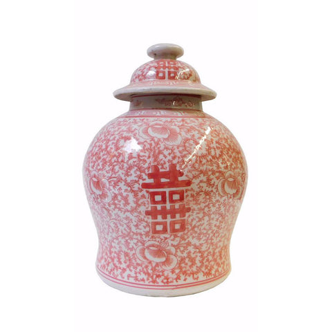 Chinese Coral Red Pink White Floral Double Happiness Graphic Temple Jar cs1447S
