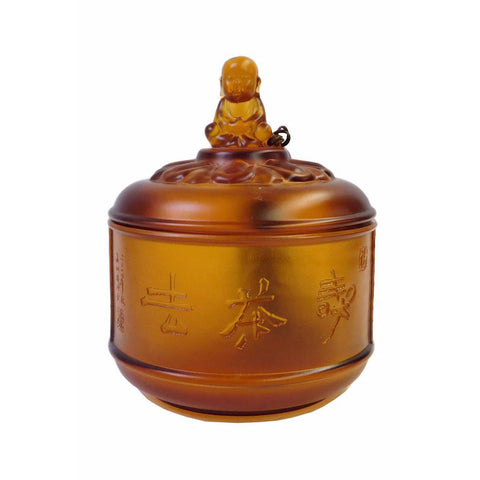Chinese Liuli Crystal Glass Pate-de-verr Golden Yellow Round Jar