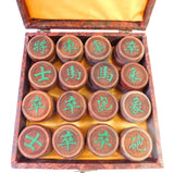 Chinese Rosewood Carved Round Chess Set in Box cs1625S