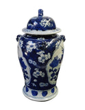 Chinese Blue & White Flower Graphic Porcelain General Jar cs1707S