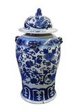 Asian blue and white general jar
