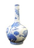 Chinese blue & white round vase