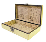 rectangular box - yellow box - Chinese box