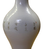off white vase - ceramic vase - Chinese vase