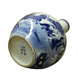 "Chinese Blue White Porcelain Tianqiuping "" Globular"" Vase cs2533S"