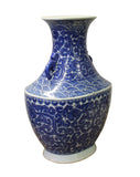 Chinese Blue White Porcelain Scroll Pattern Graphic Wide Body Vase cs2987S