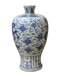 Chinese Blue White Porcelain Dragon Scenery Meiping Plum Vase cs2997S