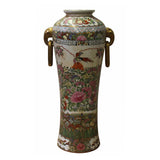 famille rose vase - Chinese jar - Color vase