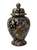 famille rose vase - Chinese jar - Color Jar