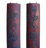 antique Chinese calligraphic carved panel