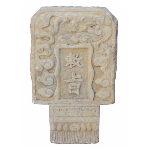 antique outdoor Chinese stone plate
