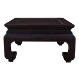 dark brown solid wood coffee table