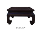 Square Oriental Dark Brown Craw Curved Legs Coffee Table cs3500S