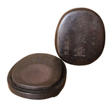 Oval Shape Calligraphy Carving Box with Ink Stone Pad