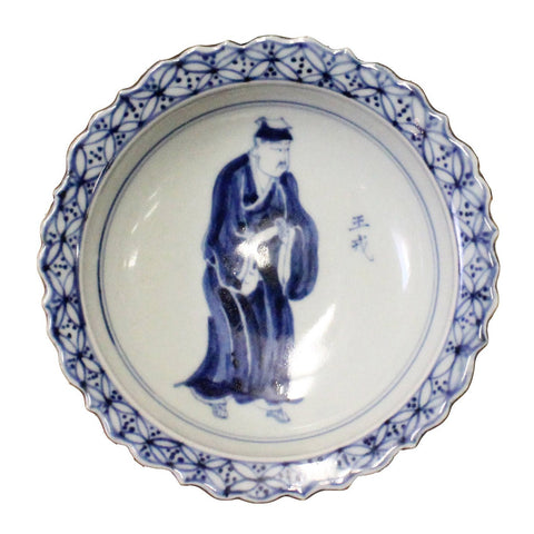 Chinese Blue White Round Porcelain 8 Immortal Theme Display Plate Se