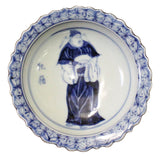 Chinese Blue White Round Porcelain Graphic Theme Display Plate cs3839-4S