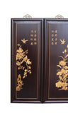 Chinese wall panel with flower and birds