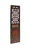 Chinese antique tall door panel