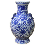 Chinese Blue & White Porcelain Oval Lotus Flower Vase cs4361S