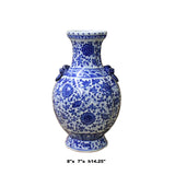 blue and white flower painter vase