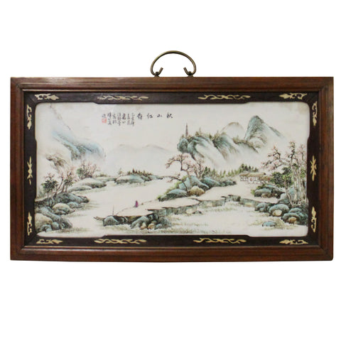 Chinese Rectangular Wood Porcelain Water Mountain Scenery Wall Plaque cs4511S
