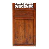 Chinese Brown Geometric Open Pattern Wall Tall Panel Divider cs4523S
