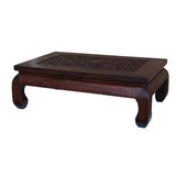 Rosewood Oriental Brown Dragons Carving Rectangular Display Table Stand cs4792S