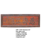 antique Chinese carved calligraphic panel