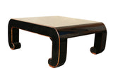 modern black lacquer table