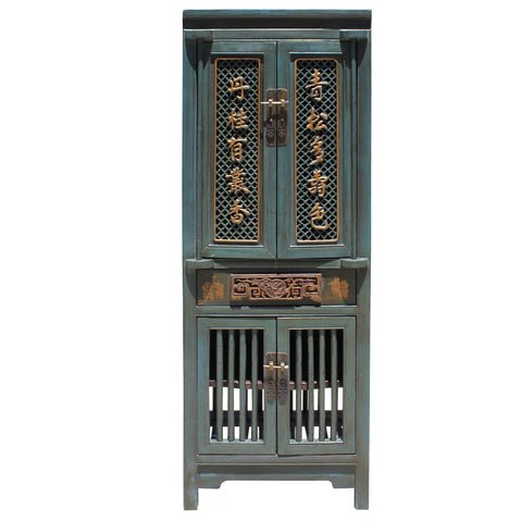 teal gray - narrow cabinet  - oriental storage cabinet