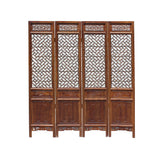 Chinese Brown Geometric Pattern Theme Wood Panel Floor Screen c5258S
