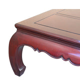 Chinese Red Brown Mahogany Color Solid Wood Square Craw Legs Coffee Table cs5318S