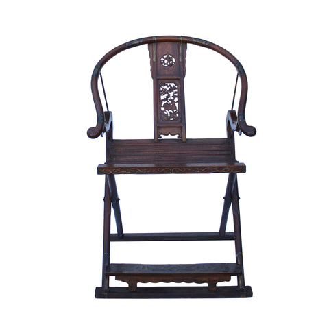 folding chair - armchair -  Chinese armchair