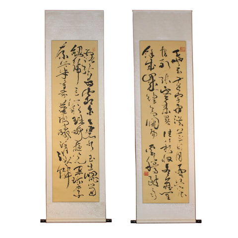 scroll painting -oriental calligraphy - ink painting