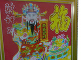 Hand Work Embroidery Chinese Fok Fortune God Figure Graphic Wall Decor cs575y