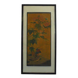 Kesi Tapestry Framed Two Sides art